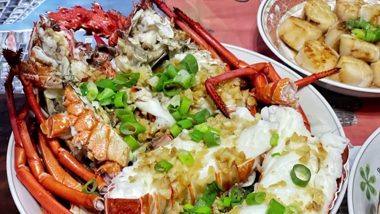 不專業料理分享||龍蝦粉絲煲