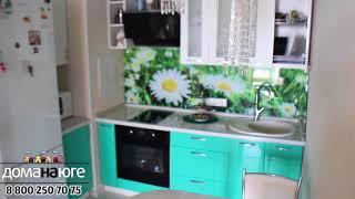 Квартира в Анапе с видом на море | Купить квартиру в Анапе