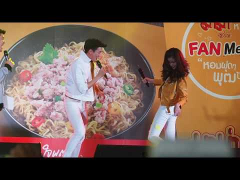 Push x Esther: Dance 19June2016