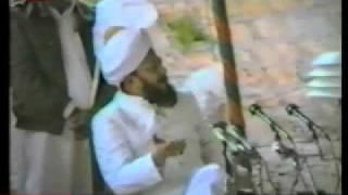 Historical Majlis e Irfan about death of Jesus Part 1 5
