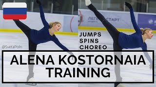Alena KOSTORNAIA Training at Angels of Plushenko Алена Косторная Figure Skating 2020
