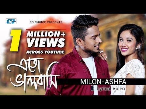 Eto Valobashi | Milon | Ashfa | Lyrical Video | Bangla Song | Full HD