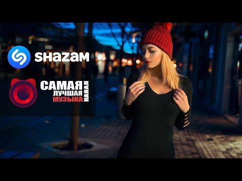 SHAZAM TOP 50 | 2021! 😎