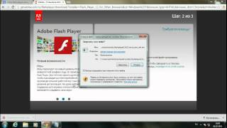 Установка Adobe Flash Player 12 0 0 44 на Google Chrome(, 2014-02-16T09:39:19.000Z)