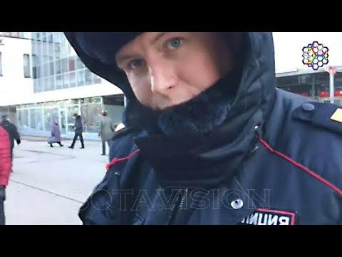 Полиция: охота методом