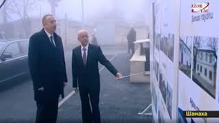 Президент Ильхам Алиев посетил новое здание для семей, пострадавших от землетрясения в Шамахе