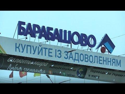 АТН Харьков: Ситуацию по строительству дороги через