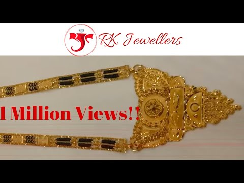 Latest Gold Mangalsutra Designs With Weight   Riks with Awesome Life RK Jewellers
