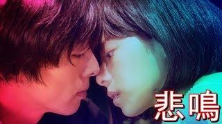 高橋一生、桜井ユキと幻想的なキス寸前! 監督も涙した新作映画場面写真...