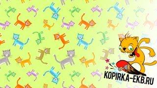 Как сделать бесшовный узор из отдельных объектов? | Видеоуроки kopirka-ekb.ru