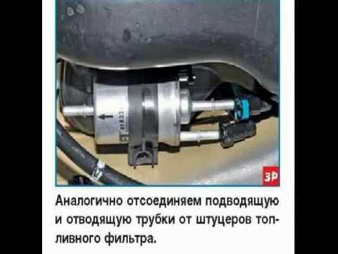 Замена топливного фильтра фольсваген поло
