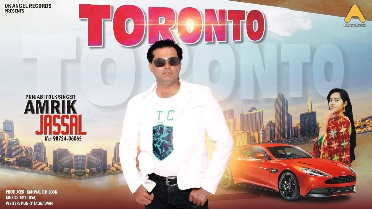 TORONTO (Teaser) Official Music Video | Amrik Jassal | New Punjabi Song 2020 | UK Angel Records