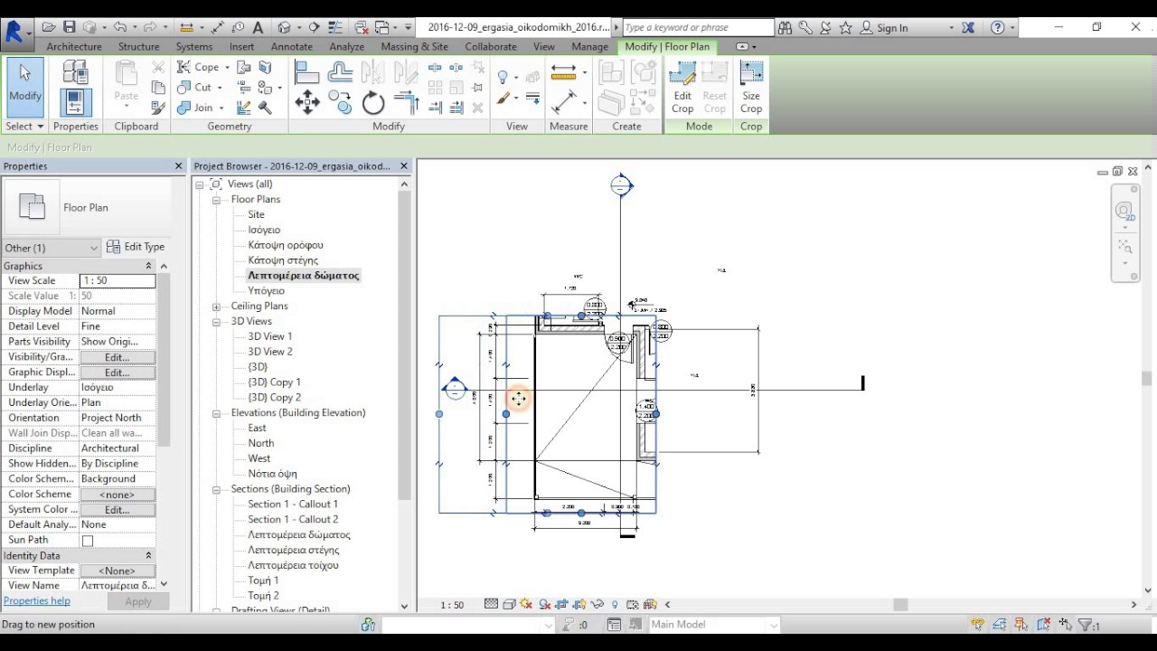 Revit Full Building Project Design