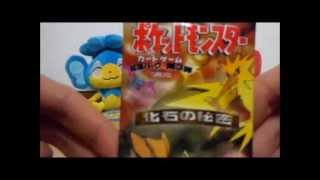 Opening 5 Japanese Pokémon Trading Card Game Fossil Booster (Unbelievable Pulls - German)