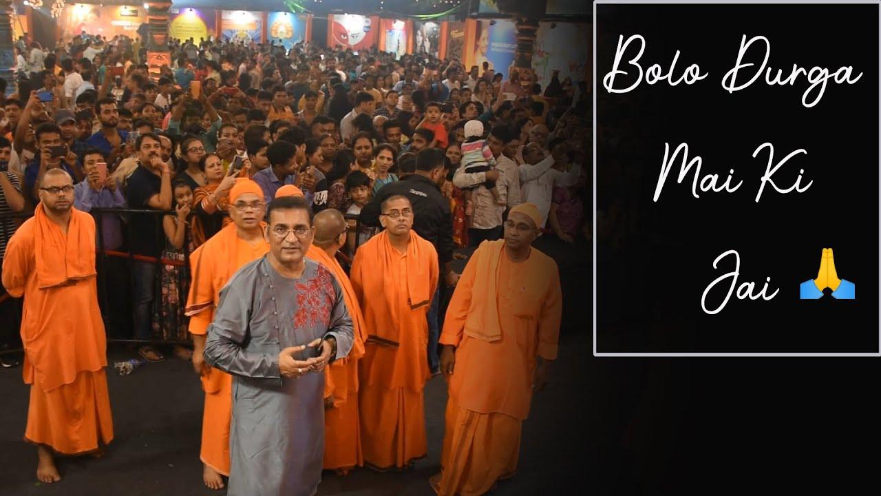 Lokhandwala Durgotsav || Bolo Durga Maiki Jai || Abhijeet