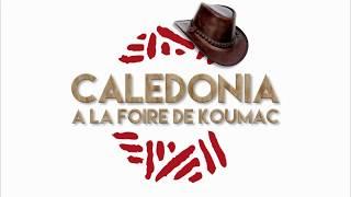FOIRE DE KOUMAC 2017 - Le rodéo nocturne