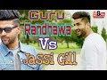 Guru Randhawa Vs Jassi Gill | Jassi Gill Hit Songs | Guru Randhawa New Songs | Singer Vs Rapper | a