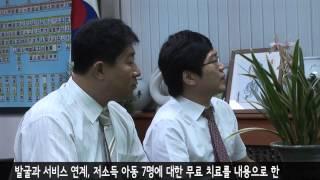 20130828 (영등포구) 영등포구 영등포자생한의원,…