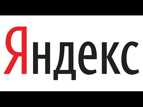 Яндекс почта - как зарегистрироваться?