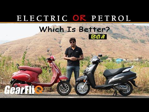 Electric vs Petrol Scooter Comparison - Which is better?? | Hindi | GearFliQ