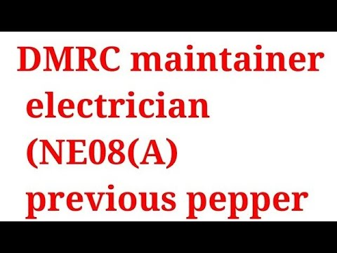 DMRC electrician  Previous Year Question Paper with Answers 2017 -