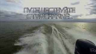 Межпрограмма телеканала TVMChannel --Дельта Волги