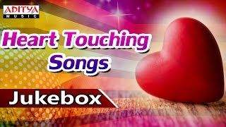 Heart touching telugu songs jukebox