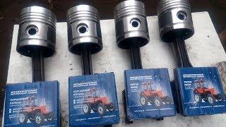 Қозғалтқышты жөндеу трактор т-40,қондырғы сақиналарды поршеня