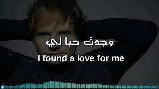 اجمل اغنية اجنبية عن الحب