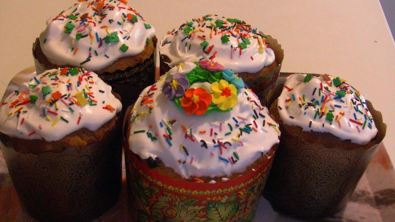 Пасхальный кекс,кулич.Паска/Easter cake, Kulich, Paska.
