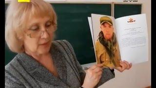 Школярі в ДНР вивчають бойовиків Гіві й Моторолу на уроках історії