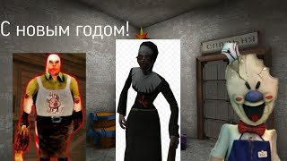 Клип про хоррор игры|Horror