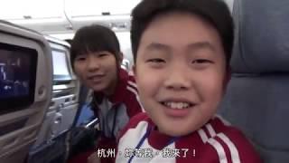 Publication Date: 2019-03-13 | Video Title: 福榮街官立小學18-19年度 – 袓國今昔(杭州)