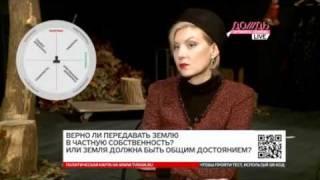 Рената Литвинова: Безобразие! Это не друг, а свинья