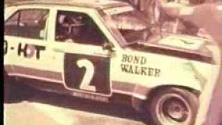 Bathurst 1975 - Part Two of Four.