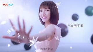 [TVC][HD] Tang Yan with Proya