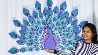Paper Peacock Wall hanging - DIY Easy wall decoration ideas