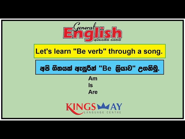 Am is are song