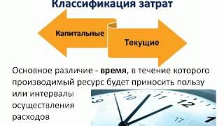 видео Разработка функциональных моделей бизнес-процессов финансового управления