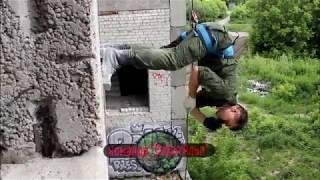 Штурмовой альпинизм. Урок от инструкторов. Спуск вниз головой