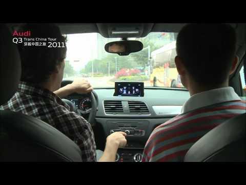 Audi Q3 Trans China Tour 2011 Day 11  Shenzhen    Guangzhou en