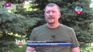 видео прием металлолома в Донецке