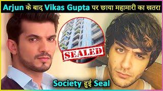 After Arjun Bijlani, Mastermind Vikas Gupta Building Gets SEALED