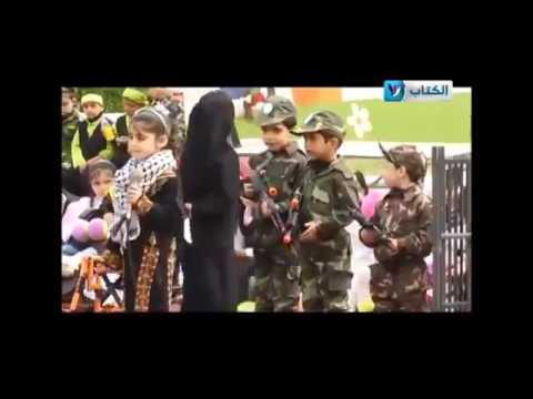 Gaza kids put on play about stabbing, killing Israelis