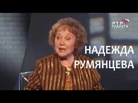 Смотреть шоу  Линия Жизни -