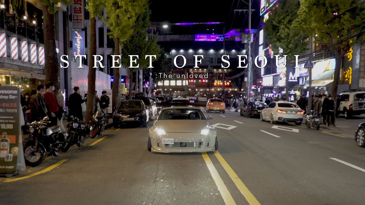 STREET OF SEOUL : The unloved | 4K