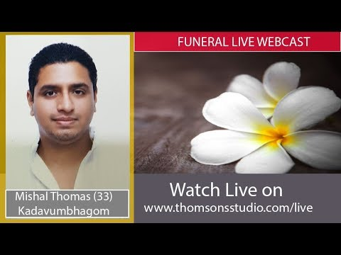 Funeral of Mishal Thomas 12-12-2018