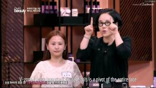[Eng Sub] Get it Beauty - Beauty Class with Jung Saem Mool (2) Thumbnail