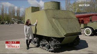 Уникальное военное оружие одесситов - Марафон