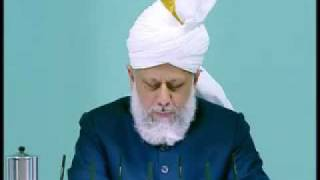 Friday Sermon: 6th November 2009 - Part 6 (Urdu)